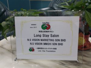 longstay-salon